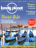 Lonely Planet 2018-5