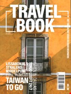 Travel Book 8-2018