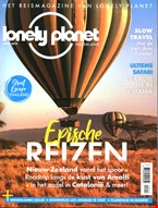 Lonely Planet 2019-03