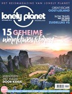 Lonely Planet traveller 2018-07